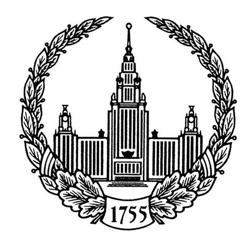 МГУ-Ломоносова